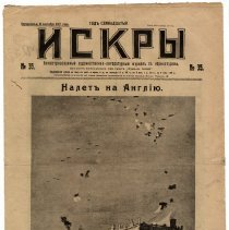 Image of 2006.28.14 - Newspaper