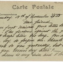 Image of 118_2015.162.4_marthe Hochereau To Reid Fields_november 18, 1918_page 01