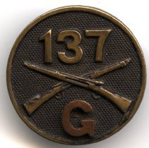 Image of 1979.6.5 - Insignia