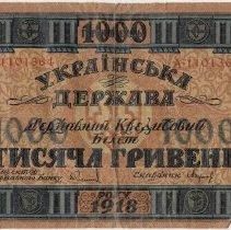 Image of 2011.64.1 - Money