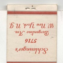 Image of Nineteen matchbooks from various Union City businesses or organizations, no date, ca. 1945 - 1960. - Matchbook