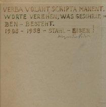 Image of inside binder cover