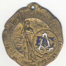 Image of Enameled pin, Atlantic Boat Club, no date (ca. 1890-1900.) - Medal, Commemorative