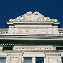 Image of Color photo of relief-lettered sign on building: School No. 8; on The Citadel, Seventh St. between Adams & Jefferson Sts., Hoboken, Jan. 3 & 4, 2002. - Print, Photographic