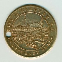 Image of obverse: city corporate seal