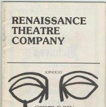 "Image of Program for Sophocles' ""Oedipus Rex"", Rennaisance Theatre Company, Hoboken, 1981-82 Season. No performance dates given. - Program, Theater"