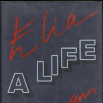 Image of Elia Kazan: A Life. - Book