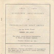 Image of Digital images of program for Ninetieth Anniversary Service, Congregation Adas Emuno, Hoboken, October 20, 1961. - Program
