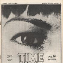 Image of Time Machine Magazine, Hoboken, N.J.; No.16, October 1977.