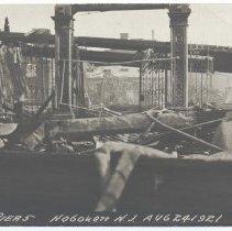Image of Postcard: [1921 pier fire.] Fire Pier 5, Hoboken, N.J. Aug 24 1921. 1921; unposted. - Postcard