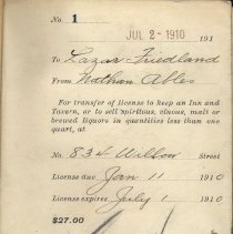 Image of Receipt No. 1, typical