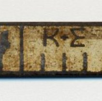 Image of detail tape markings in first foot with K&E mark