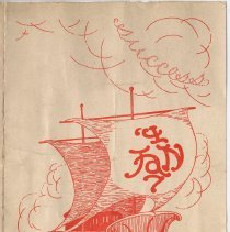Image of Program: A.J. Demarest High School, Hoboken, N.J. Class of January 1947. - Program