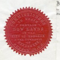 Image of detail of seal