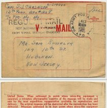 Image of Letter, V-mail, from Captain S.J. Chasonoff, APO, to Sam Kusseluk, 109 10th St., Hoboken; APO N.Y., July 4, 1945. - Letter