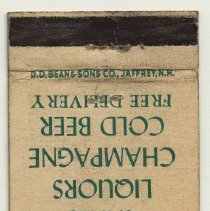 Image of Matchbook cover: Sparrow Cigar Co, Inc., 126 Washington St., Hoboken. N.d., ca. 1950-1962. - Matchbook