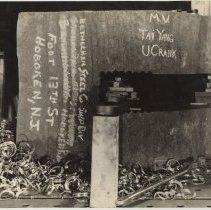 Image of B+W photo of machined part for M.V. Tai Yang, Bethlehem Steel Shipyard, Hoboken, Dec. 13, 1940. - Print, Photographic