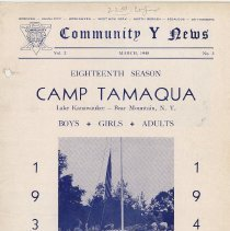 Image of Vol 2, No. 3 [second series], March 1948, pg [1]