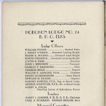 Image of pg [8] Lodge Officers; Trustees; Memorial Committee