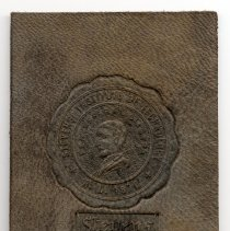 Image of Tobacco leathers: Stevens Institute of Technology, A.D. 1870. (Hoboken.) Probably issued ca. 1905-1915. - Premium, Tobacco