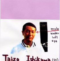 Image of 028-1 Ishikawa