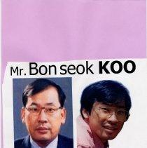 Image of 032-2 Koo