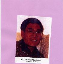 Image of 039-2 Makimoto