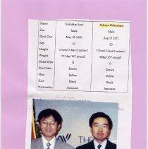 Image of 046-1 Anai & Nakamura