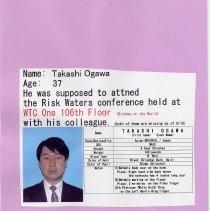 Image of 047-2 Ogawa