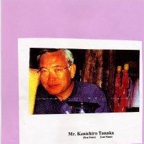 Image of 066-2 Tanaka