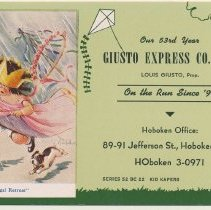 Image of Blotter, ink: Giusto Express Co., Inc., 89-91 Jefferson St., Hoboken. (1952). - Blotter, Ink