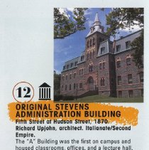 Image of 12 Original Stevens Administration Building