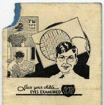 Image of Blotter, ink: Optical Service, Inc., D.M. Friedman, Optometrist, 104 Washington St., Hoboken., N.J. - Blotter, Ink