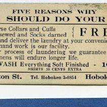Image of Blotter, ink: Kerns Laundry, 1022 Washington St., Hoboken., N.J. N.d., ca. 1940-1950.  - Blotter, Ink