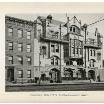 Image of [22] Hoboken Quartett Club - Washington Street.