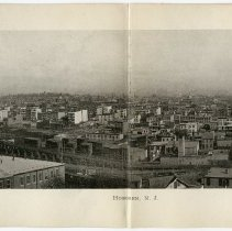 Image of [29] Hoboken, N.J. [fold-out panoramic bird's-eye view south]