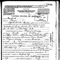 Image of naturalization form pg 1 of 2
