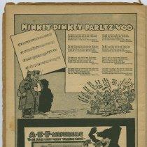 Image of pg [14] 14. Hinkey-dinkey Parlez-voo; 15. A-E-F-Miserere