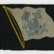Image of Tally ribbon: Nordd. Lloyd / D. Bremen. No date, circa 1897-1914. - Ribbon, Insignia