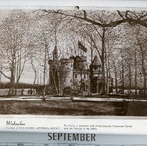 Image of artwork for August: Weehawken, The Castle (restaurant) Eldorado Amusement