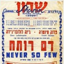 Image of Never So Few; Israel, Cinema Sharon