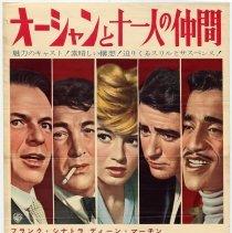 Image of Sinatra film poster: Oceans 11. (Japanese) Warner Bros. 1960; Japan release 1960.  - Poster