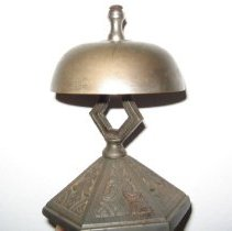 Image of 2005.149.4 - Bell
