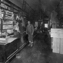 Image of Bush' shoe store