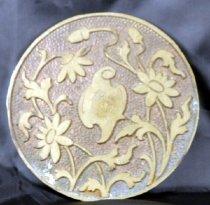 Image of Brass pattern plate