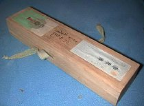 Image of Wooden Box for Inro Watch