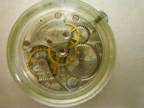 Image of Wristwatch - 85.46.11