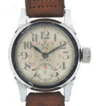 Image of Wristwatch - 2005.6.1