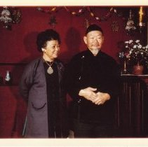 Image of 1983.16.3f - Shuck Chan and Kum Chan
