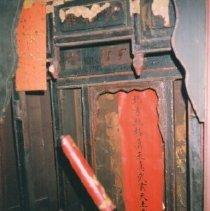 Image of 1999.18.1 - Joss House altar